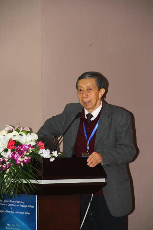 Speech by Prof. Lu Yu