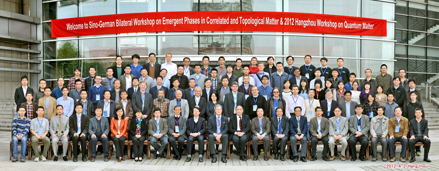 2012 Hangzhou Workshop on Quantum Matter