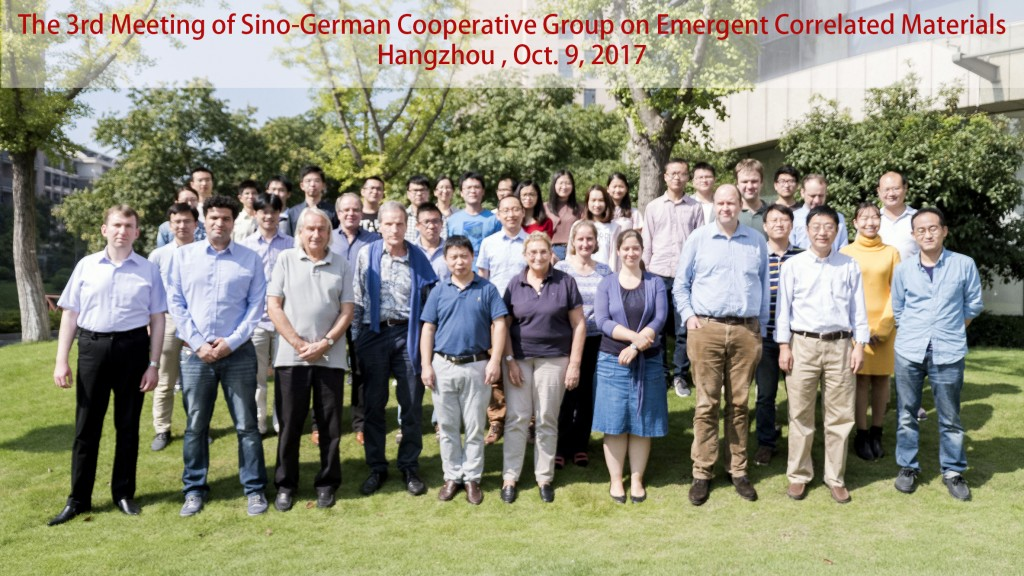 The 3rd Meeting of Sino-German Cooperative Group on Emergent Correlated Materials