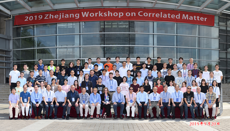 2019 Zhejiang Workshop on Correlated Matter
